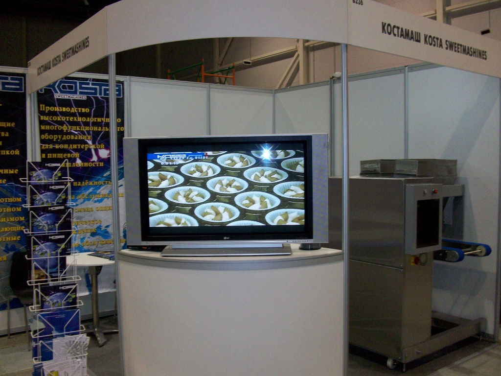 "Выставка ""InterFood Siberia 2013"""